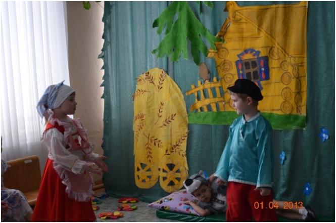 Декорации для сказки репка